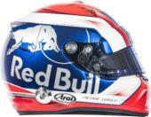 2018 Helmet Pierre Gasly