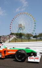 Giancarlo Fisichella, Force India VJM04, 2009 Japanese GP