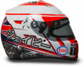Jenson Button helmet 2015