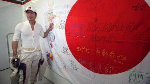HD Wallpaper 2010 Japan F1 GP
