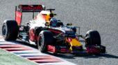 Daniel Ricciardo - Red Bull RB12