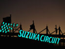 Onboard lap Suzuka circuit