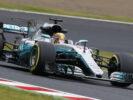 Lewis Hamilton Japanese GP F1/2017