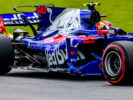 Pierre Gasly Toro Rosso Brazilian GP F1/2017