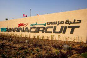 Yas Marina Circuit, Abu Dhabi, United Arab Emirates 2017