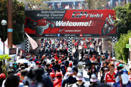 Imola hopes spectators can attend April race