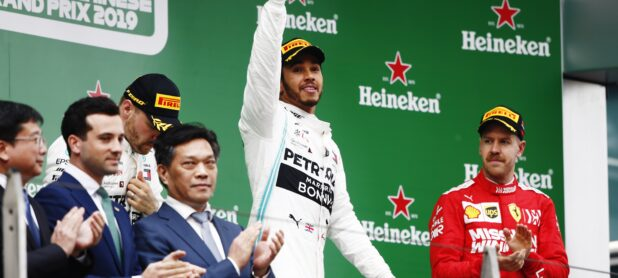 Lewis Hamilton Mercedes does it again! Chinese GP F1/2019
