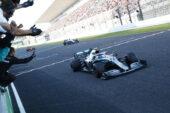 Bottas used old Hamilton chassis at Suzuka