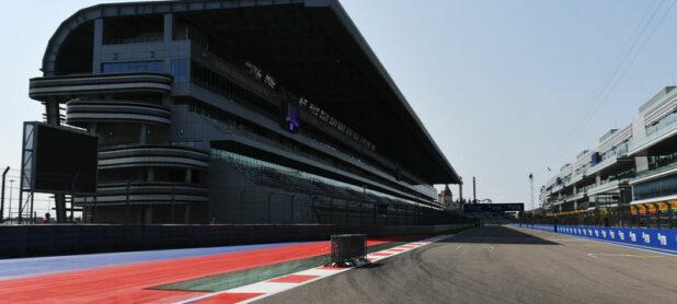 F1 Starting Grid 2020 Russian GP