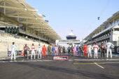 FIA Review Video of the 2020 season