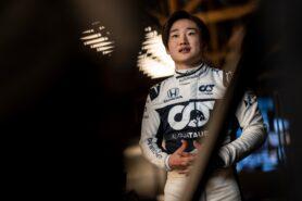 ALL ACCESS   Yuki Tsunoda's First F1 Race